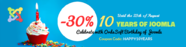 Celebrate Joomla! Birthday with Ordasoft 30% discount!