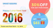 Tet Holiday Special: Exclusive Free Joomla Gifts & 30% OFF