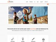B2J Alfheim | Blog Template