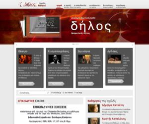 Dilos Theatre School