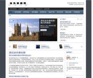 China Legal Service