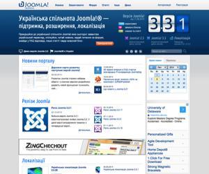 Joomla! Ukraine